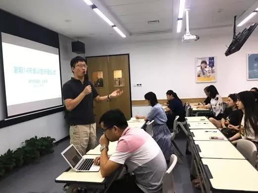2018年长沙新东方暑期14天新师集训营开营啦