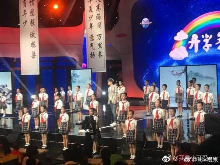 2018《开学第一课》现场:张杰演唱《少年中国说》