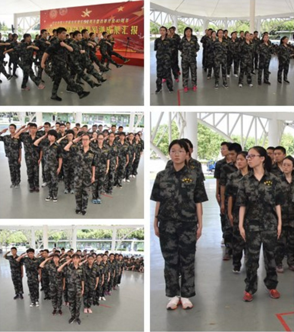 上海敬业中学2021届高一新生绿舟军训风采
