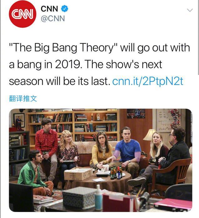 《生活大爆炸》第十二季什么时候更新?已确定为最终季!