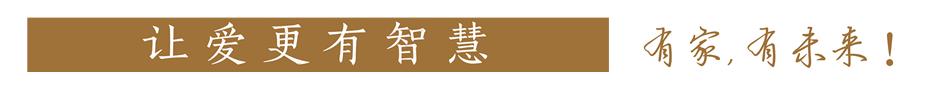 新东方家庭教育巡讲
