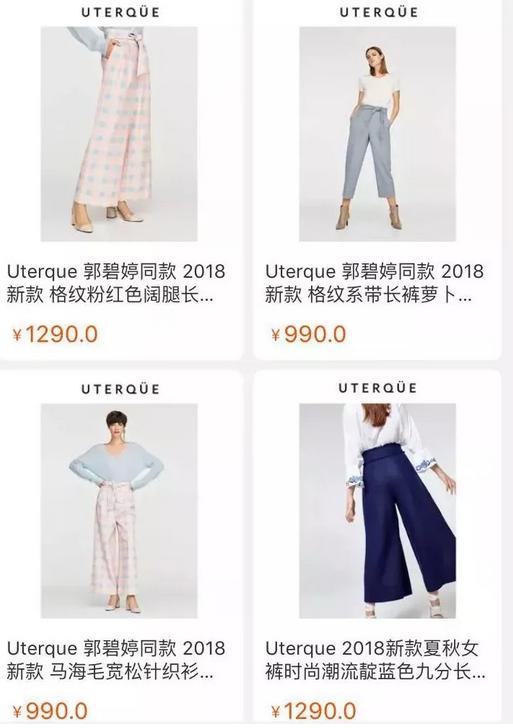 Zara姐妹品牌入驻中国,剁手又有新选择!时尚行业为何如此赚钱?
