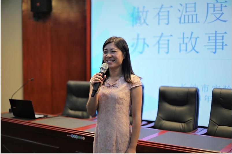 长沙市实验小学举办2018秋季第一期新教师入职培训