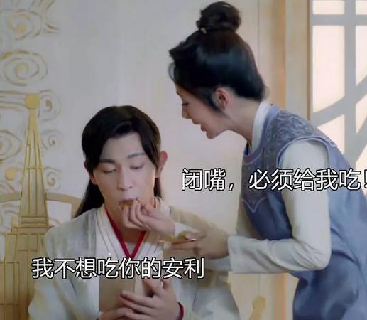 《香蜜沉沉烬如霜》豆瓣评分高达7.2:杨紫、邓伦演技炸裂!