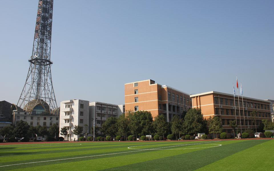 长沙市一中开福中学