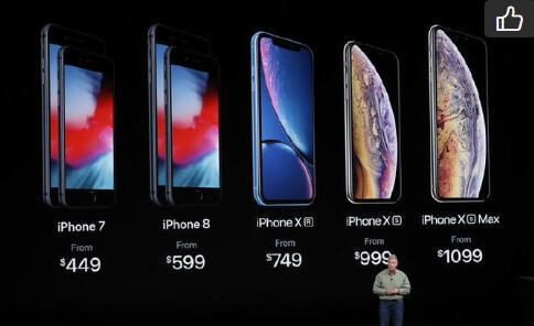 苹果发布iPhone Xs等新品:你关心的新iPhone价格来了!