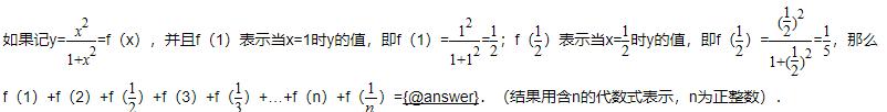 初二数学:分式的运算(试题及答案)
