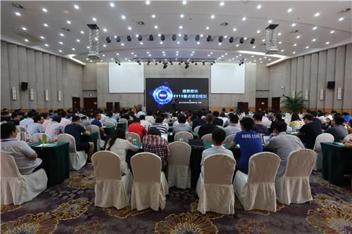 新东方2019财年信管网运技术峰会在北京顺义召开