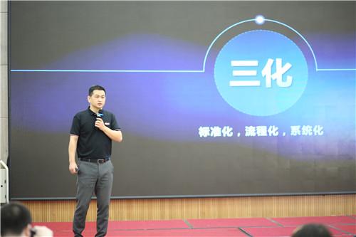 """会上集团副总裁徐健老师提出了新东方的""""三化"""""""