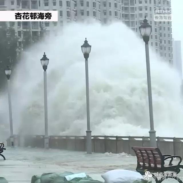 """台风""""山竹"""""""