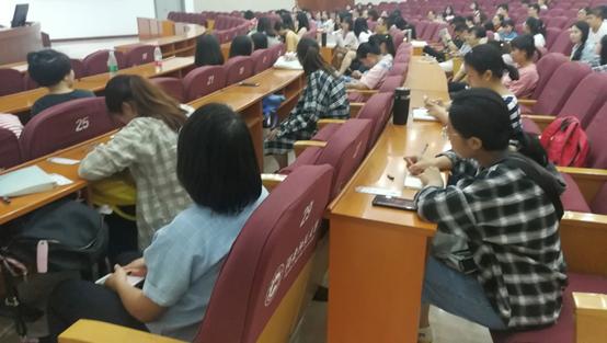 新东方考研复习规划与就业指导讲座