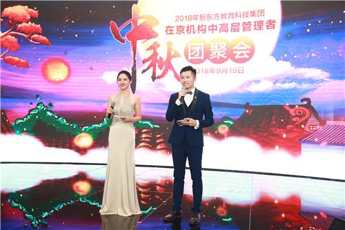 节目主持人:来自双师东方的张艺缤(左),来自北京学校的孟繁飞(右)