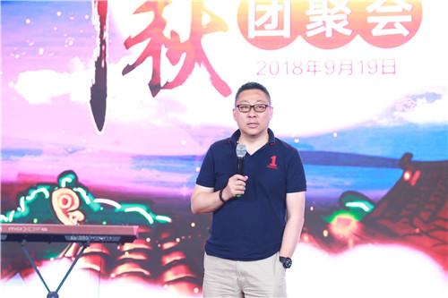 新东方教育科技集团首席执行官周成刚老师送中秋祝福