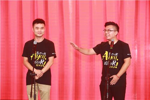 双师东方吴振卿、王昱老师为大家带来相声《我要当老师》