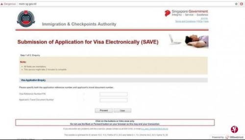 假网站与移民与关卡局的签证申请页面完全相同