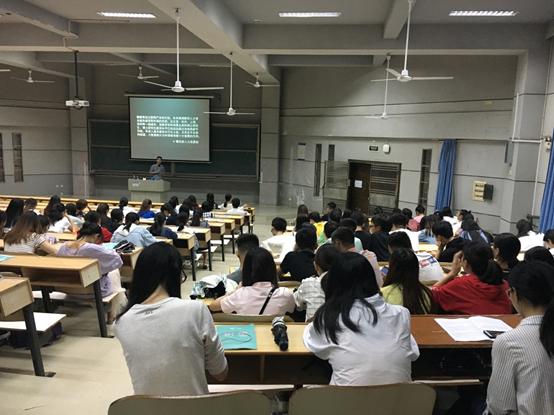 湖南第一师范大学考研规划讲座