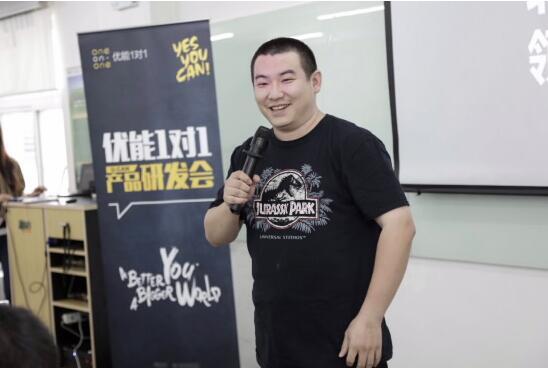 北京新东方优能一对一举行活页教材(北京卷)研发启动会
