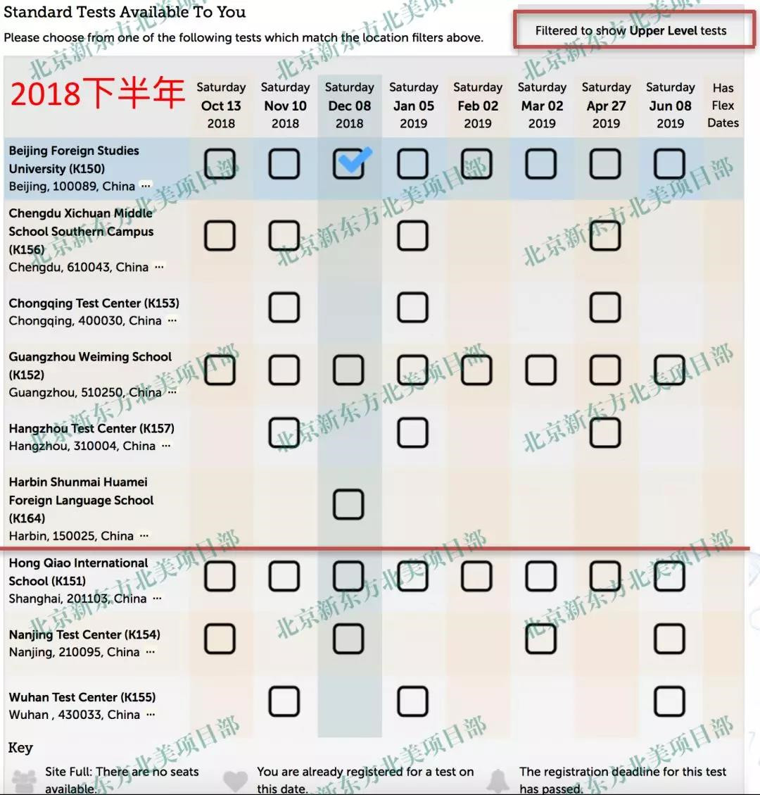 细数2018年SSAT考试的新变化和小建议