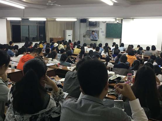 湖师大2019考研复习规划指导讲座