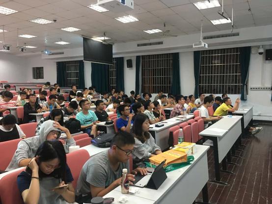 湖南大学2019考研复习指导讲座