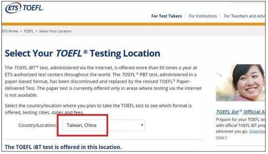 """雅思考试中心将台湾标注改为""""中国台湾"""""""