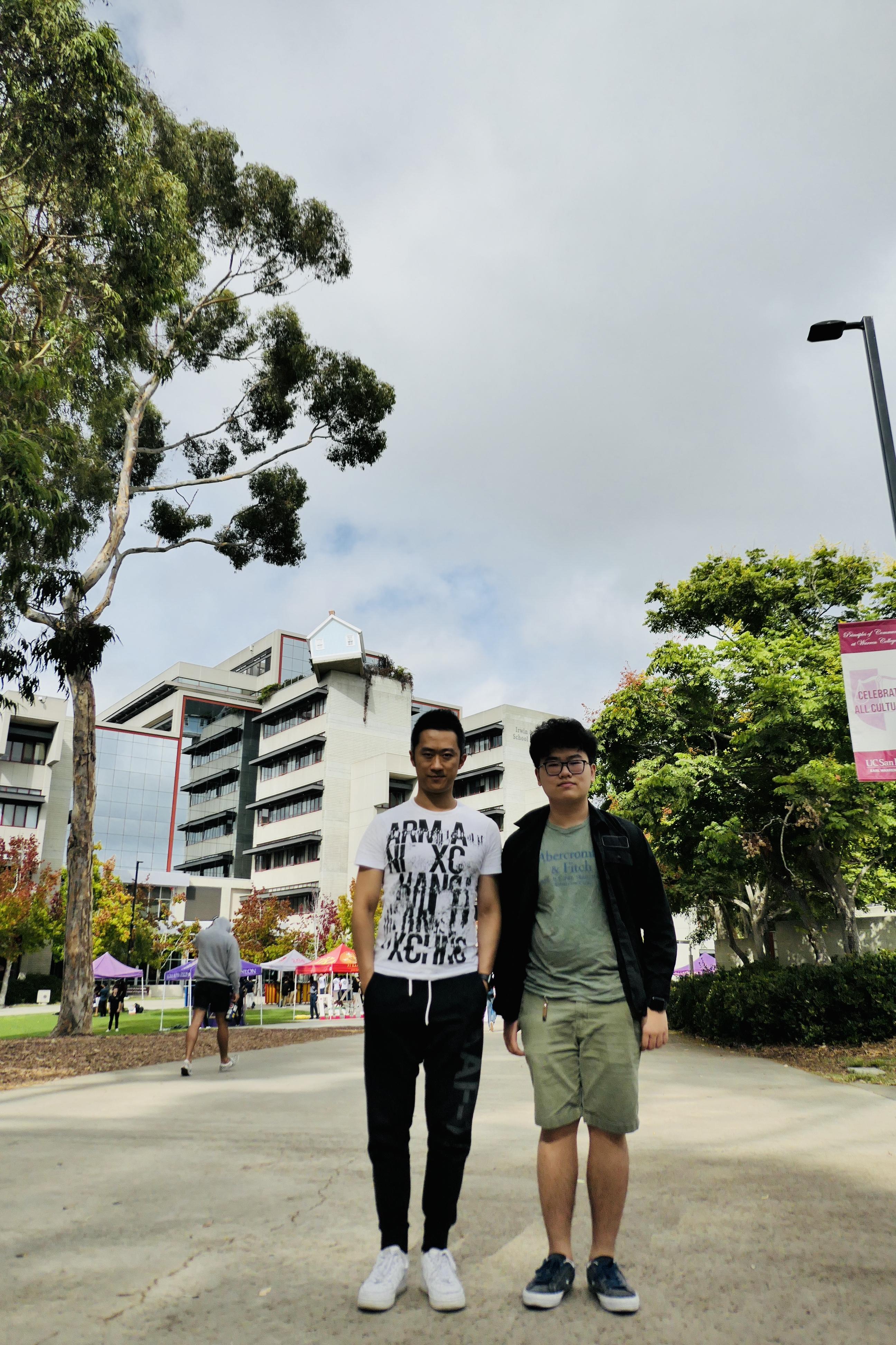 加州大学圣地亚哥分校采访