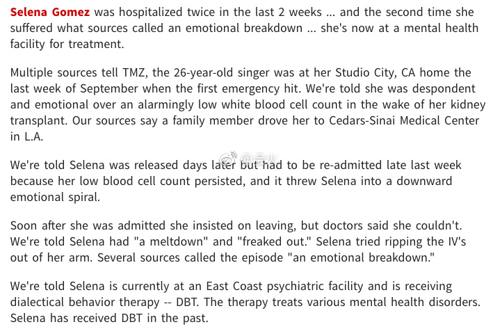 外媒报道:赛琳娜·戈麦斯住院治疗!