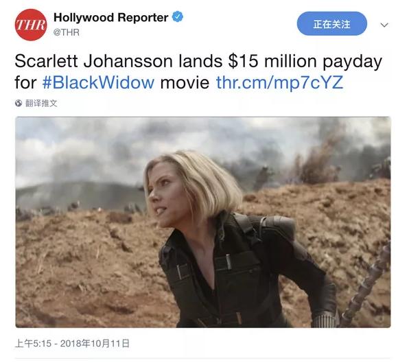斯嘉丽·约翰逊1500万片酬接下《黑寡妇》