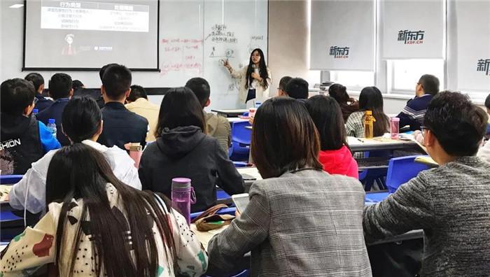 【好作文在新东方】19财年东方人,海外行武难忘寒假的老师高中英语图片