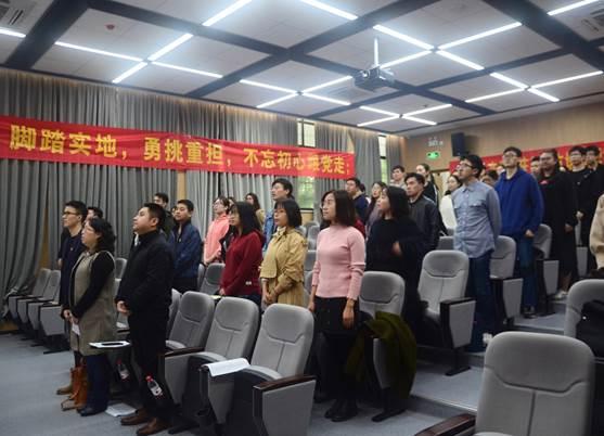 重庆新东方党委成立:大会在庄严的国歌声中拉开序幕