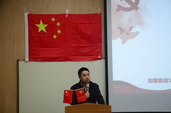 新当选的党委书记温巍同志总结讲话
