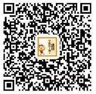 专属福利:新东方个性化1对6窗口期限时优惠来袭!