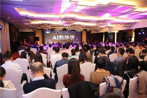 """新東方AI研究院發起""""N-Brain""""聯盟  首款產品""""AI班主任""""問世"""