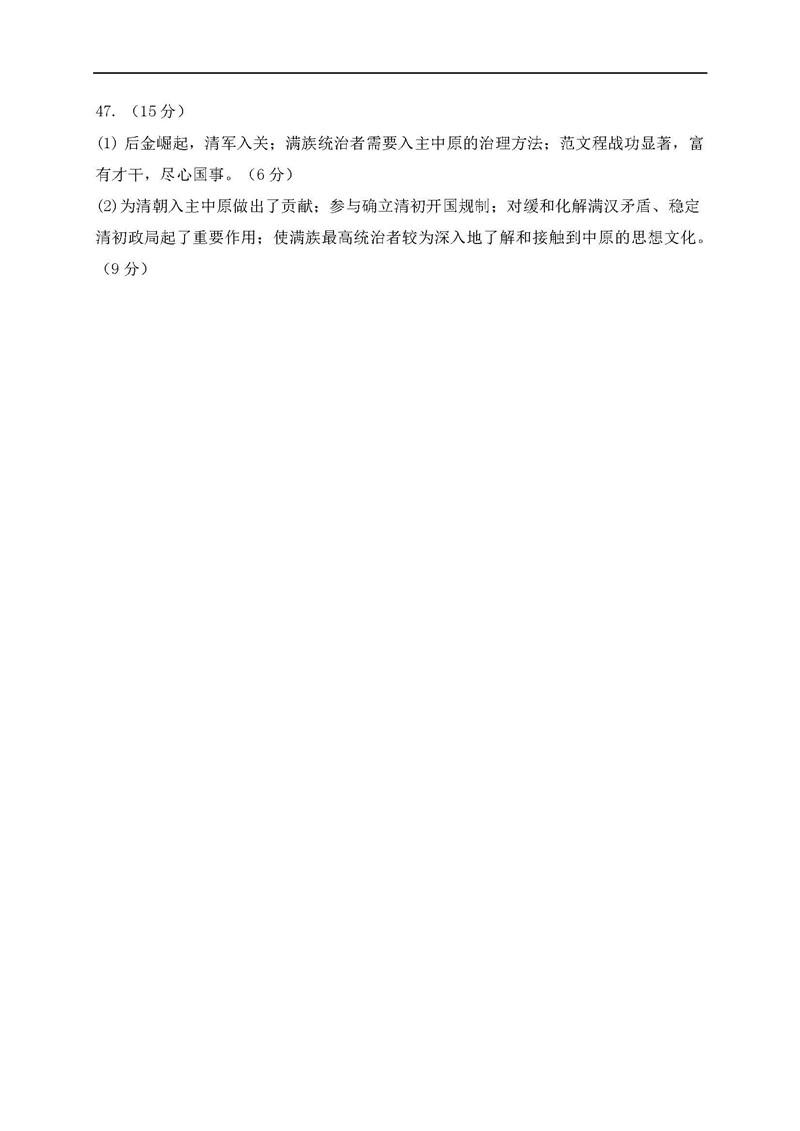 河南省信阳高级中学2019届高三第一次大考试题及答案