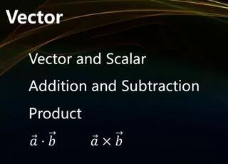 SAT2物理知识点与实际应用——矢量