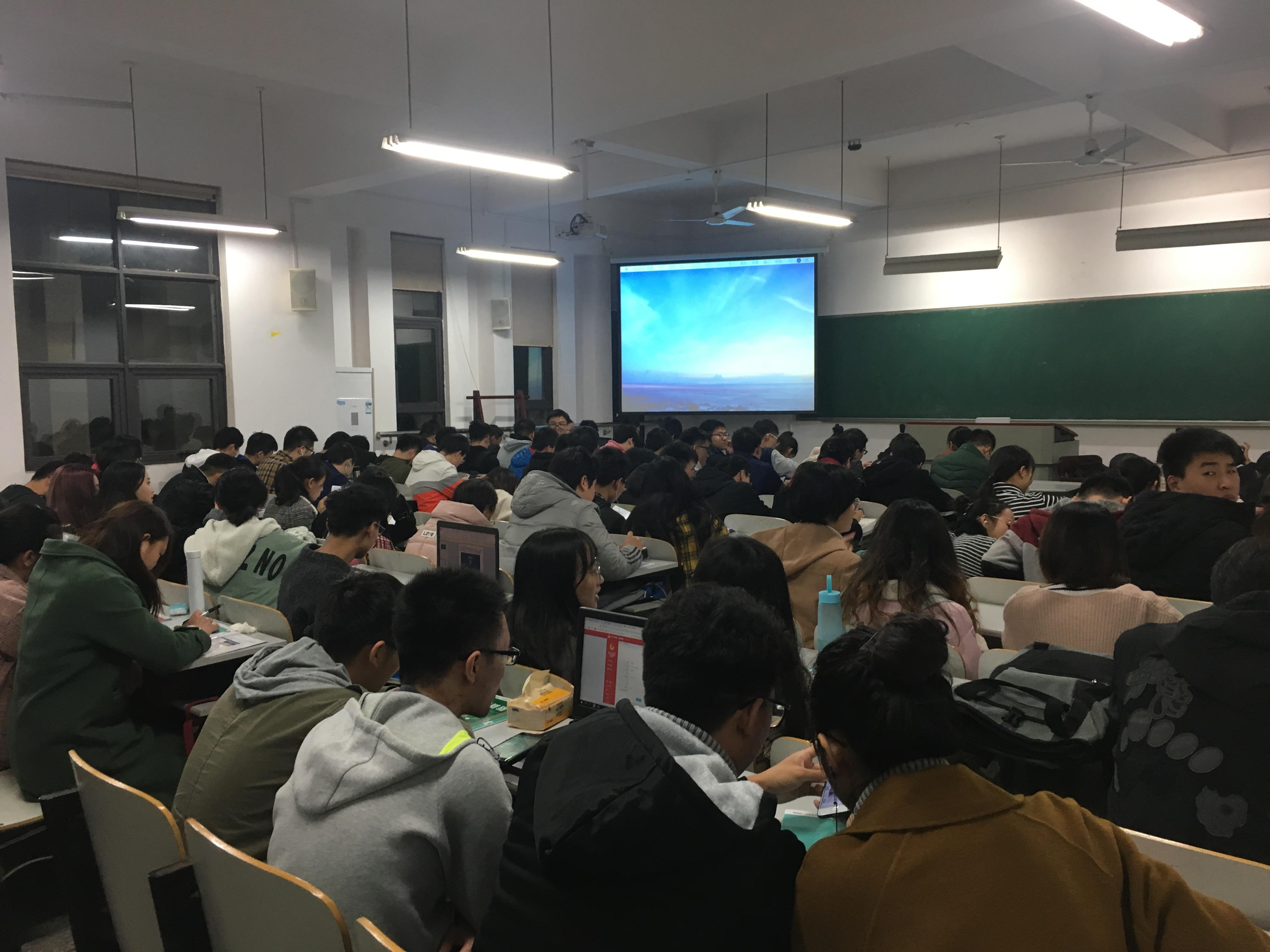 新東方考研講座