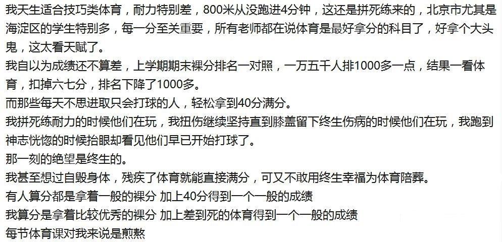 天津中考体育项目