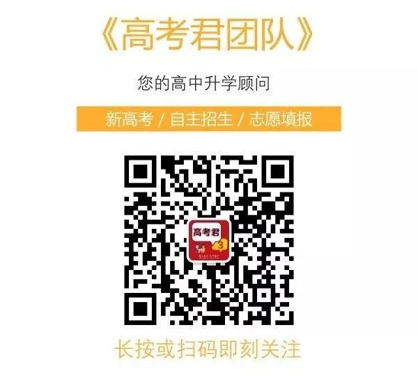 【重磅福利】2018湖南高考695分北大学姐手写笔记领取