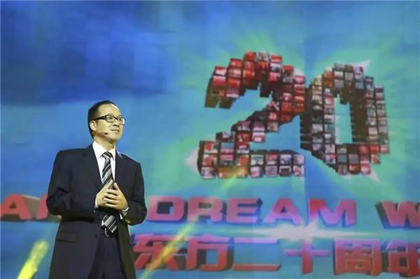 (2013年新東方20周年慶典在人民大會堂舉行。)