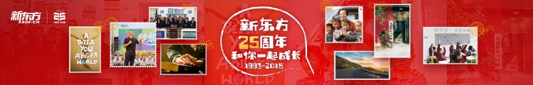 http://www.bopinlian.cn/zhuanti/xdf25/index.html