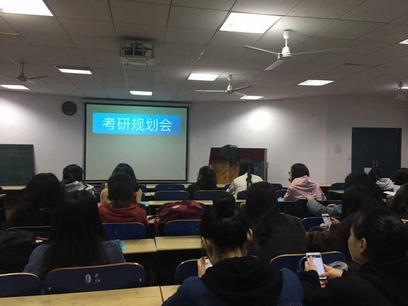 新东方考研规划讲座