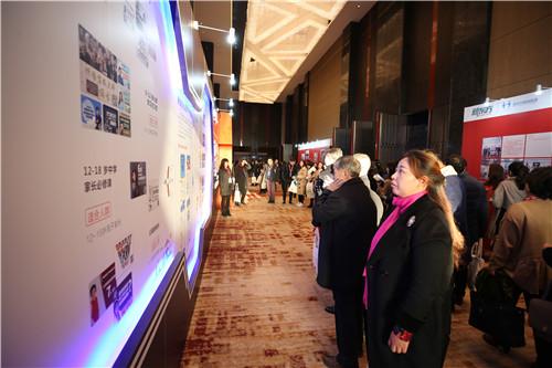 第十一届新东方家庭教育高峰论坛现场观众图集