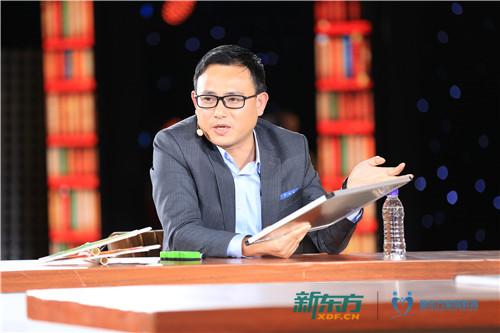 第十一届新东方家庭教育高峰论坛嘉宾论坛图集