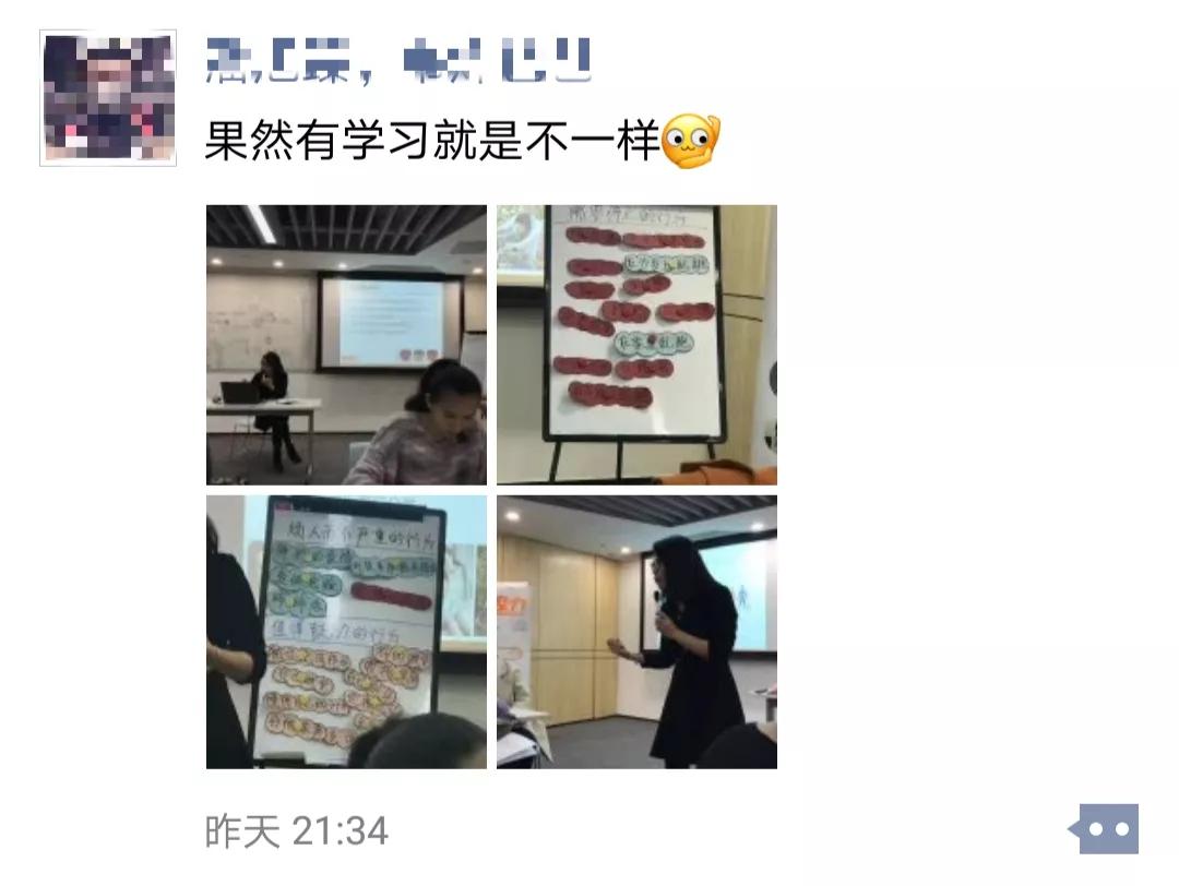 新东方家庭教育课堂家长反馈