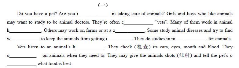 中考英语首字母填空训练提高题系列一:passage 1