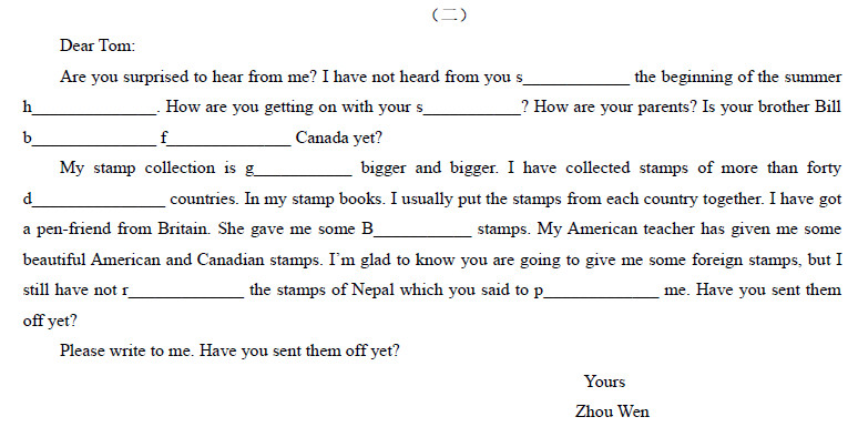 中考英语首字母填空训练提高题系列一:passage 2