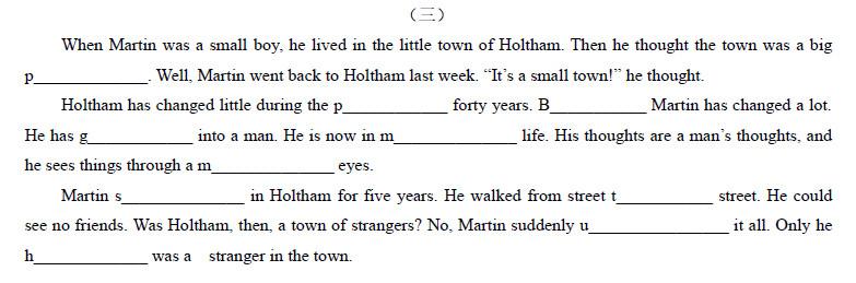 中考英语首字母填空训练提高题系列一:passage 3