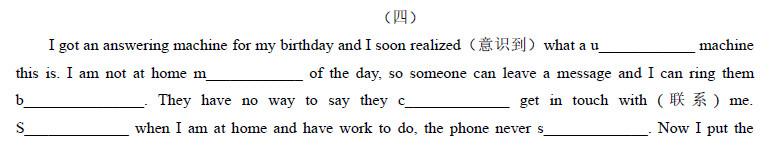中考英语首字母填空训练提高题系列一:passage 4