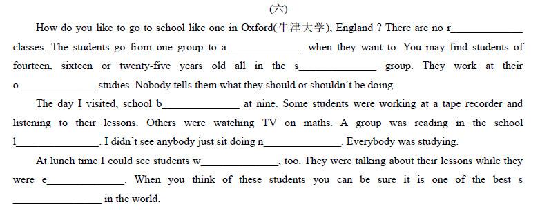 中考英语首字母填空训练提高题系列一:passage 6