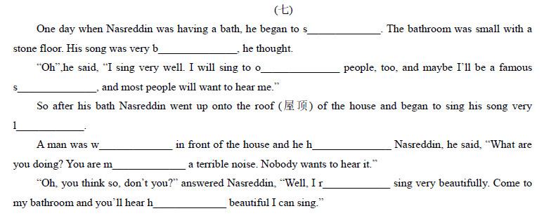 中考英语首字母填空训练提高题系列一:passage 7